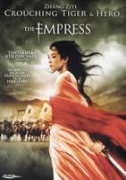 Ye yan [Videoupptagning] = The banquet = The empress